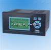 流量积算记录仪|流量积算仪|记录仪