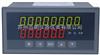 定量控制积算仪|积算仪|定量控制仪
