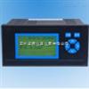 温压补偿流量积算记录仪|流量积算记录仪