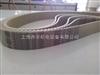 供应进口DT10-1600同步带高速传动带DT10-1600双面齿同步带