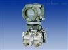 HX3051电容式压力/差压变送器