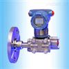 HX3051LT法兰液位变送器