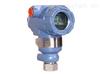 3351HP3351HP型静压差压变送器压力变送器
