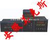 黄大仙免费资料大全_ 黄大仙XMZ-102、XMZ-100温度显示仪/智能数字显示仪