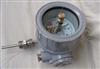 WSSX-483B防爆电接点双金属温度计安徽天康