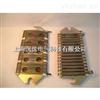 板型电阻器价格,图片,参数