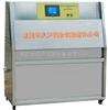 广州紫外线试验机