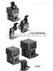 -SMC大流量型精密减压阀/日本SMC精密减压阀型号