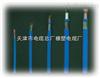 通信电缆敷设 MHYV通讯矿用电缆