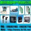 德图电气厂家直销不锈钢外螺纹压力变送器TS804-GKMA TS804-GKMAS TS804-GKGA