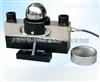 宁波柯力数字传感器/QS-D30T/40T数字式地磅传感器100吨150t地磅