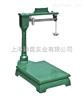 TGT-200机械秤,200kg机械磅秤,秤米的磅秤多少钱一台