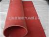 6mm紅色高壓絕緣墊/防滑絕緣墊