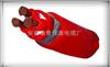 YGC-10KV-3*240高压电缆