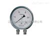 CYW-150B不锈钢差压表价格