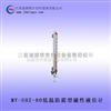 MY-UHZ-80低温防霜型磁性液位计-厂家批发销售