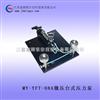 MY-YFT-08A微压台式压力泵-厂家直销