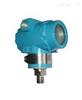 3051P3051P高温防腐压力变送器