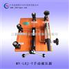 手动液压源 台式压力泵
