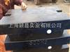 M1级1吨平板型铸铁砝码,上海2吨铸铁锁形砝码