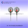 电接点双金属温度计-产品展示-厂家批发