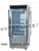PGX-250C智能光照培养箱/光照培养箱价格厂家直销
