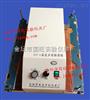 HY-1垂直调速多用振荡器厂家直销