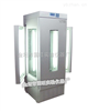 MGC-450HP人工氣候培養箱