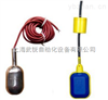 WRD540新型电缆浮球液位开关