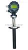 HC-BSLV插入式电磁流量计