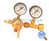 YQQ-370氢气减压器