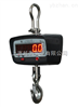 10吨耐高温带打印的电子吊秤多少钱 经销商价格