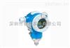 瑞士E+H压力变送器PMP55-AA11RA1SGBCXJA